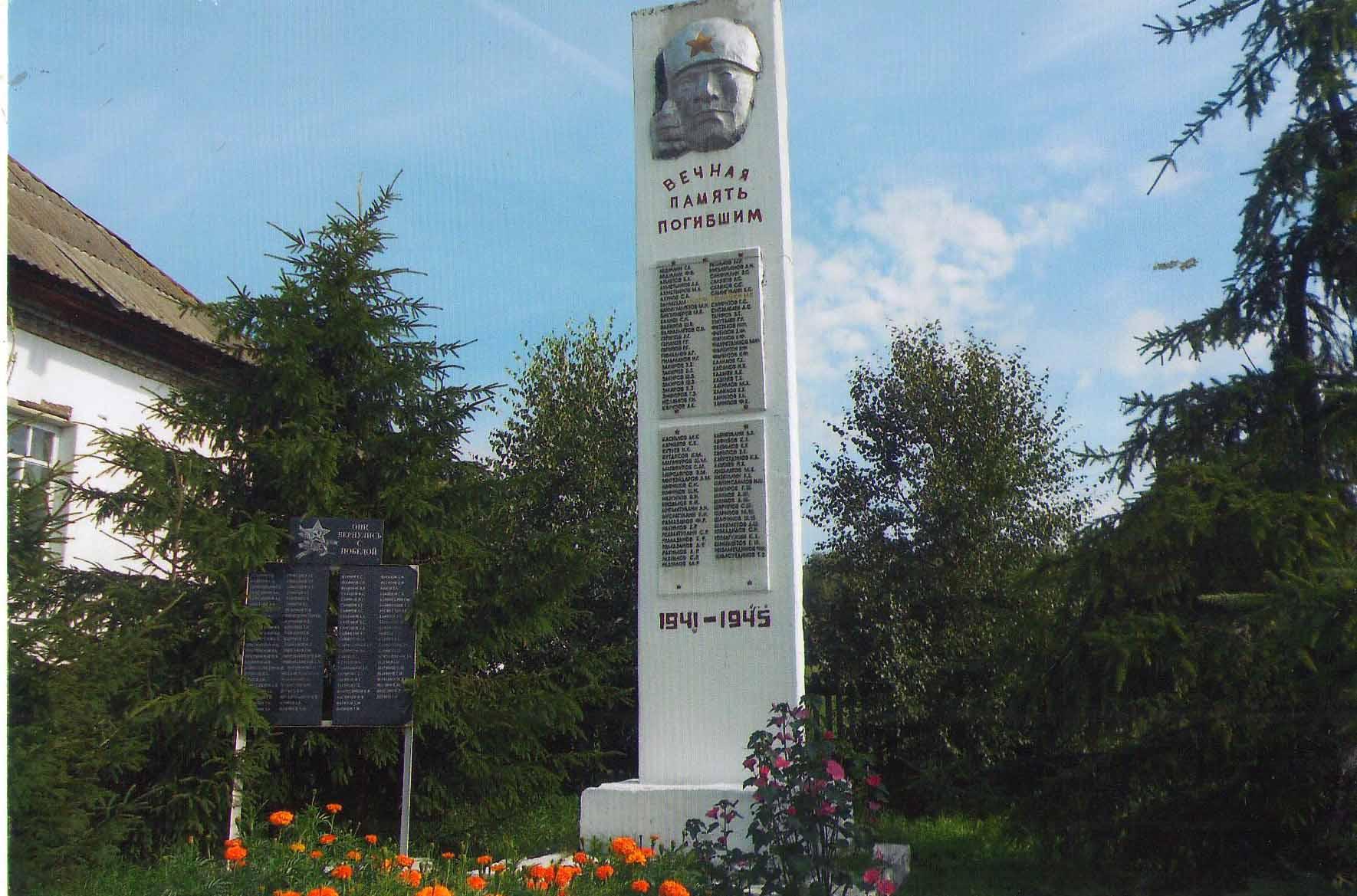 Обелиск д. Алагузово