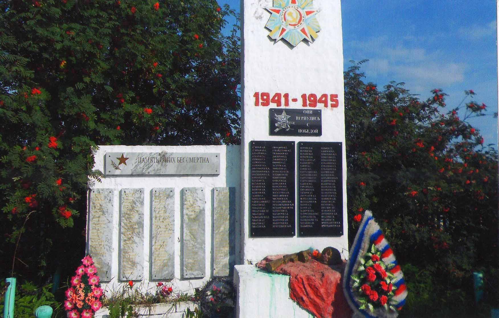 обелиск с. Абзаево